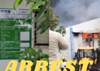 pune-fire-news-nikunj-shah-owner-of-svs-company-arrested-by-pune-rural-police-in-connection-with-the-death-of-18-people