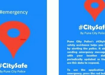 big-step-by-pune-police-to-prevent-crime-in-city-develop-my-pune-safe-app-know-about-features