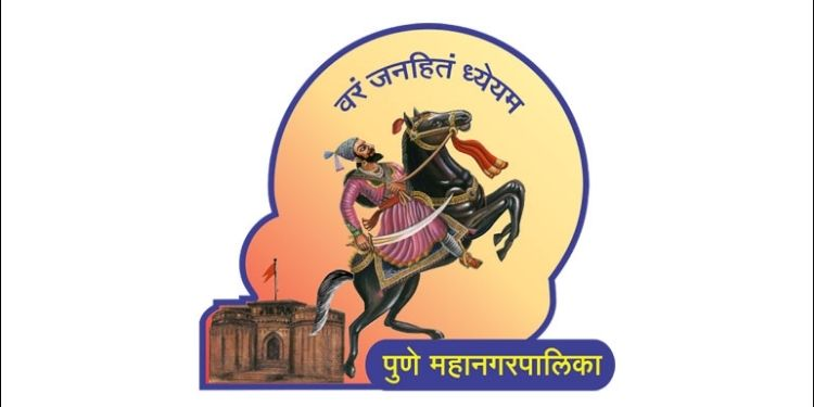 pune municipal corporation | Municipal Corporation will do 'tracking' of employees during duty hours! Attempts to discipline work errors