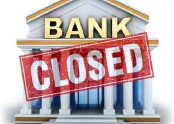 Bank Holiday in August bank holidays banks bank will closed 15 days in august do the necessary work today see the complete list of holiday