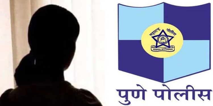 Pune Crime Rs 28 lakh looted under Maharashtra government scheme female accused arrested by pune police