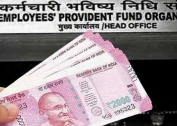 EPFO when can eps pension withdrawal know epfo rules if employee were in 6 months job