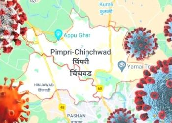 Pimpri Corona | 175 new corona patients in Pimpri Chinchwad in last 24 hours, find out the current status of corona in the city.
