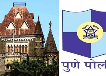 Pune Crime Mumbai High Court give stay order of Mocca probe against Sachin Pot Ajay Shinde Vitthal Shelar to pune police
