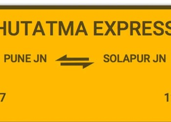 Hence cancellation of Pune-Solapur Hutatma Express between 19th July to 31st August