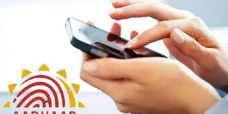 Aadhaar Virtual Id   No need to carry Aadhaar Card everywhere, create Virtual Id in minutes and do necessary work; Find out