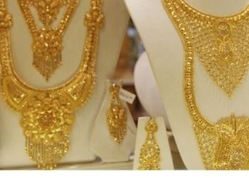 Gold Rate Today. Gold prices rebound by Rs 9,000, find out today's rates
