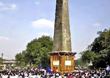 Koregaon Bhima Case | Koregaon Bhima Commission of Inquiry extended again; Deadline extended to 31 December 2021.