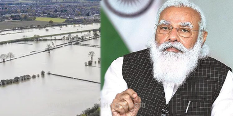 Modi Government | 700 crore aid announced for flood hit farmers in maharashtra information of union agriculture minister in parliament