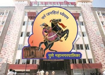 Pune Corporation   Punekars are not relieved right now? Municipal Corporation issued amended order