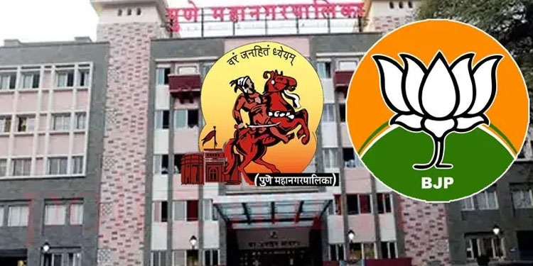 Pune Corporation Areravi of employees and officials of companies appointed by Nagpur Municipal Corporation for waste collection Pune will appoint private companies