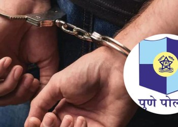 Pune Crime Branch Police Fearing for his life the pistol was found in the trap of the crime branch