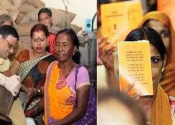 ration card holders will get many banefits on this card know about it here