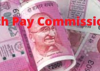 7th pay commission pm narendra modi gift to staffs of central government before durga puja and diwali 25 percent hike in dearness allowance