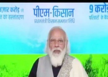 PM-Kisan Scheme |if not get the 9th installment of pm kisan scheme of rs 2000 then call on this toll free numbers