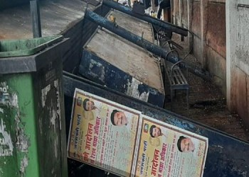Pune Camp News shed bus stop collapsed camp pune six civilians were injured