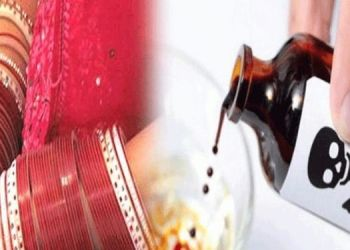Pune Crime | Attempted suicide by a woman after drinking phenol at Pune police station.