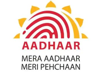 uidai discontinues two aadhaar card related services address validation letter and reprint service