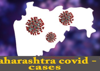 Coronavirus in Maharashtra | maharashtra registered 4057 new cases in a day with 5916 patients recovered and 67 deaths today