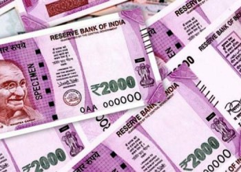 bank news people associated bank are getting benefit 10 lakh rupees sitting home