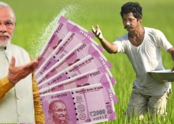 pm kisan latest news farmers who took installments with wrong means state governments started recovery