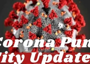 Pune Corona | 119 new corona patients in Pune city in last 24 hours, find out other statistics