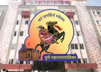 Pune corporation sufer loss of rs 60 lakhs per annum due to inactivity of corporators.