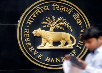 rbi monetary policy 6 august 2021 must know these main important things of rbi policy details here