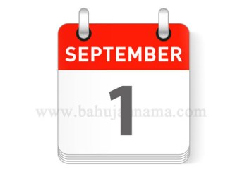 Money these 8 important rules related to common man change from september 1 check full details