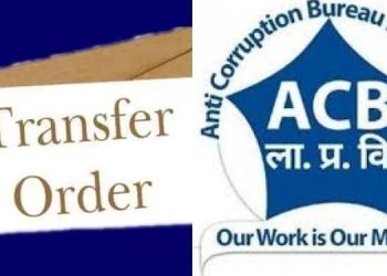acb police inspector transfer internal transfers and appointments of 34 officers in the anti corruption department