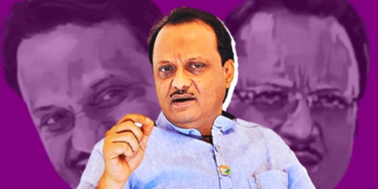 Ajit Pawar | how will i decide what the cm should say ajit pawar reaction on uddhav thackeray statement