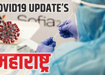 Coronavirus in Maharashtra | Comfortable! In the last 24 hours 2,943 patients in the state have been 'corona free', know other statistics