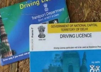 driving licence new rules 2021 driving license new rules 2021 no need go rto now organization will also issue driving license