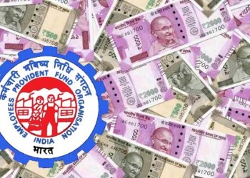 EPFO | epfo subscribers get 7 lakh free benefits in edli scheme check how and when to claim