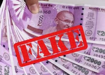 Fake Currency | ncrb report fake notes worth rs 8361 crore were recovered in maharashtra in a year
