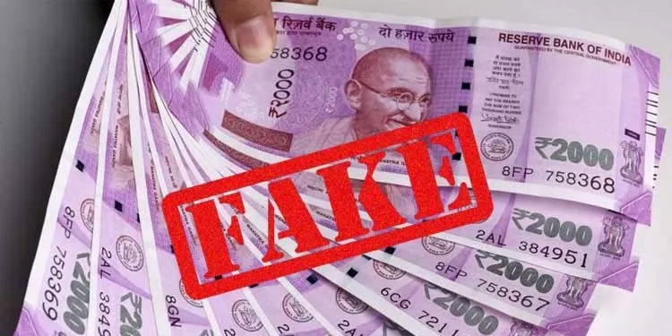 Fake Currency   ncrb report fake notes worth rs 8361 crore were recovered in maharashtra in a year
