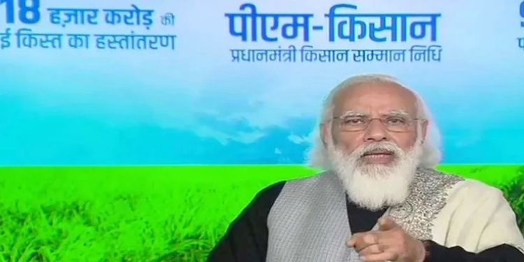 PM Kisan | farmer has not received 2000 rupees under pm kisan scheme then complaint this number.