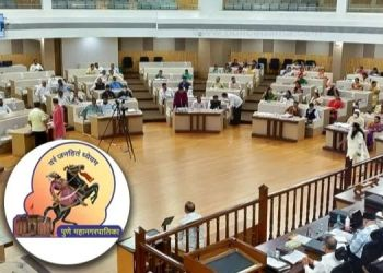 PMC GB Meeting | pune corporation general body meeting PMC GB news.