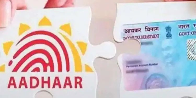 pan aadhar linking aadhar card holders did not get it done it will be big loss know everything