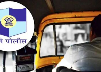 Pune Police | Pune Police Crime Branch's drive against rickshaw pullers in the city, action against several rickshaw pullers.