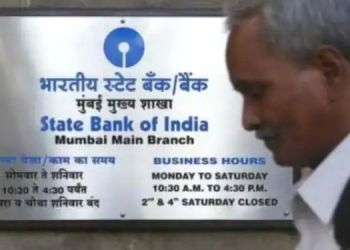 SBI   sbi pension seva check benefits registration process and other details here.