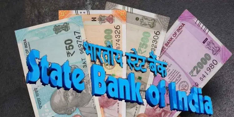 SBI | sbi customers can get 4 lakh rupees benefit in just pay rs 28 per month