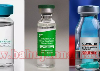 fake vaccines covishield covaxin and sputnik v centre tells states how to identify fake vaccines