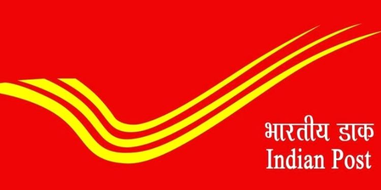 NSC nsc get tax benefit and better interest rate on this post office scheme know the complete details ofthe scheme