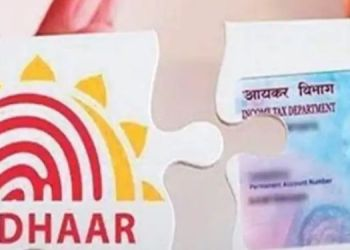 PAN-Aadhaar Linking | government extends the deadline for linking pan card with aadhaar from 30 september 2021 to 31 march 2022.
