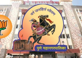 pune amenity space bjp corporators split over proposal to lease amenity space