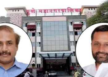 Pune Corporation   'Cold War' between Pune Municipal Corporation Standing Committee Chairman and Commissioner is still going on!