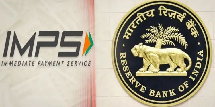 IMPS | rbi imps transaction daily limit increased 2 lakh to rupees 5 lakh.