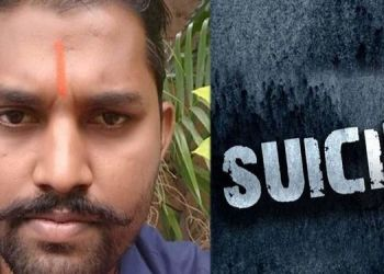 Kolhapur Crime   Defamation on social through Honeytrap ! 35-year-old commits suicide by strangulation.