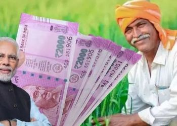 PM Kisan | pm kisan beneficiaries do respiration for 10th installment before 13 october check details.
